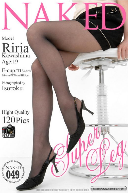 Riria Kawashima - `Issue 049 - Super Leg` - by Isoroku for NAKED-ART