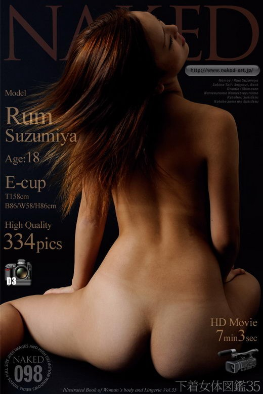 Rum Suzumiya - `Issue 098 [2012-02-20]` - for NAKED-ART