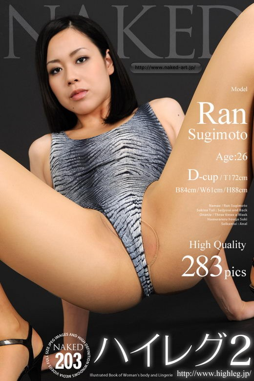 Ran Sugimoto - `Issue 203` - for NAKED-ART