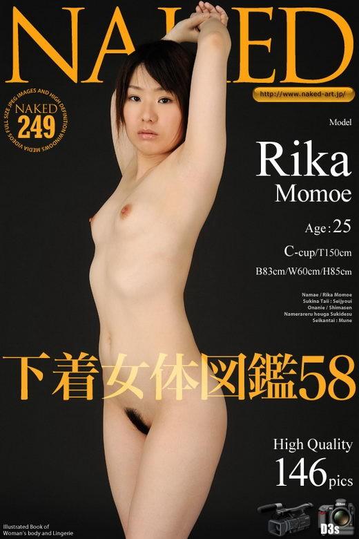 Rika Momoe - `Issue 249 [2012-05-14]` - for NAKED-ART