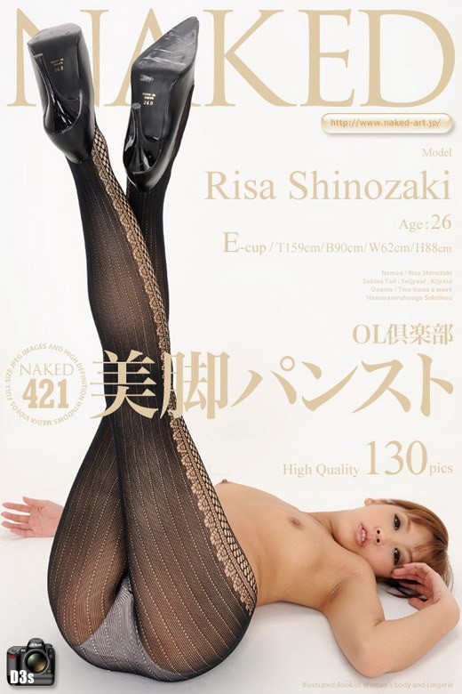Risa Shinozaki - `Issue 421` - for NAKED-ART