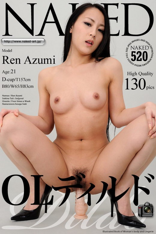 Ren Azumi - `Issue 520` - for NAKED-ART