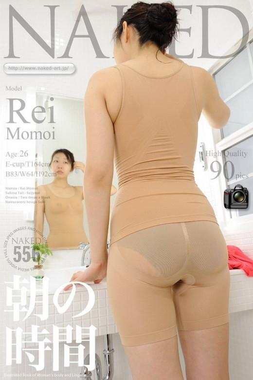 Rei Momoi - `Issue 556` - for NAKED-ART