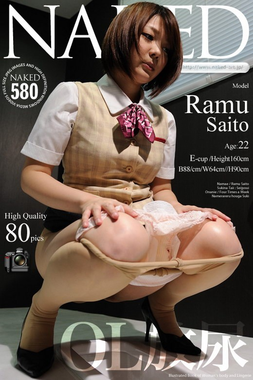 Ramu Saito - `Issue 580` - for NAKED-ART