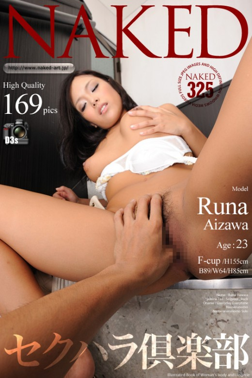 Runa Aizawa - `Issue 325` - for NAKED-ART