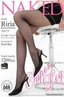 Issue 049 - Super Leg