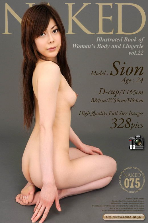 Sion - `Issue 075` - for NAKED-ART