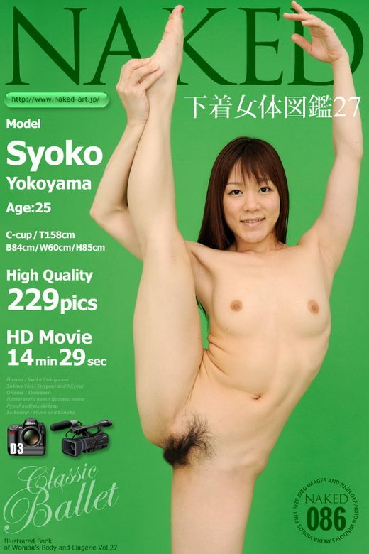 Syoko Yokoyama - `Issue 086 - Classic Ballet` - for NAKED-ART