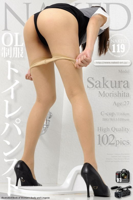 Sakura Morishita - `Issue 119 - Office Lady Costume Fetish` - for NAKED-ART