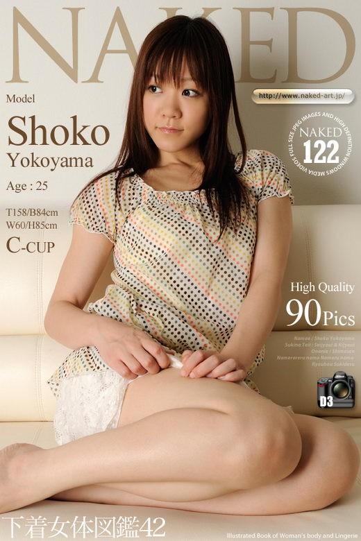 Shoko Yokoyama - `Issue 122` - for NAKED-ART