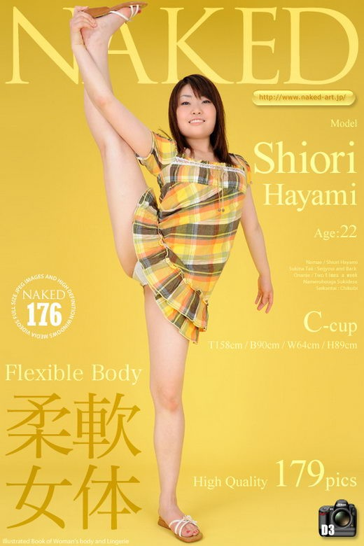 Shiori Hayami - `Issue 176 - Flexible Body` - for NAKED-ART
