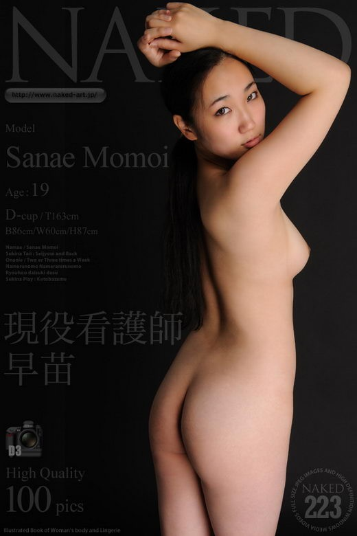 Sanae Momoi - `Issue 223` - for NAKED-ART