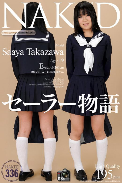Saaya Takazawa - `issue 336` - for NAKED-ART