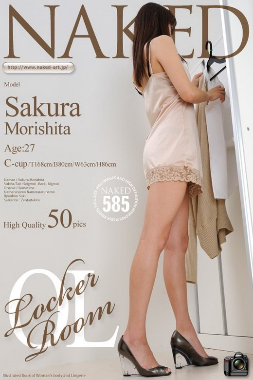Sakura Morishita - `Issue 585` - for NAKED-ART