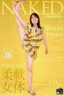 Issue 176 - Flexible Body