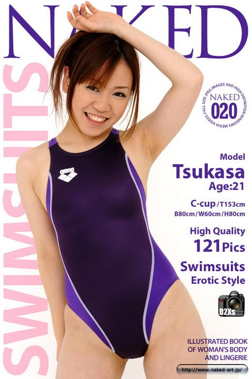 Tsukasa - `Issue 020` - for NAKED-ART