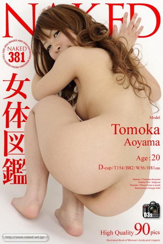 Tomoka Aoyama - `Issue 0381 [2012-08-27]` - for NAKED-ART