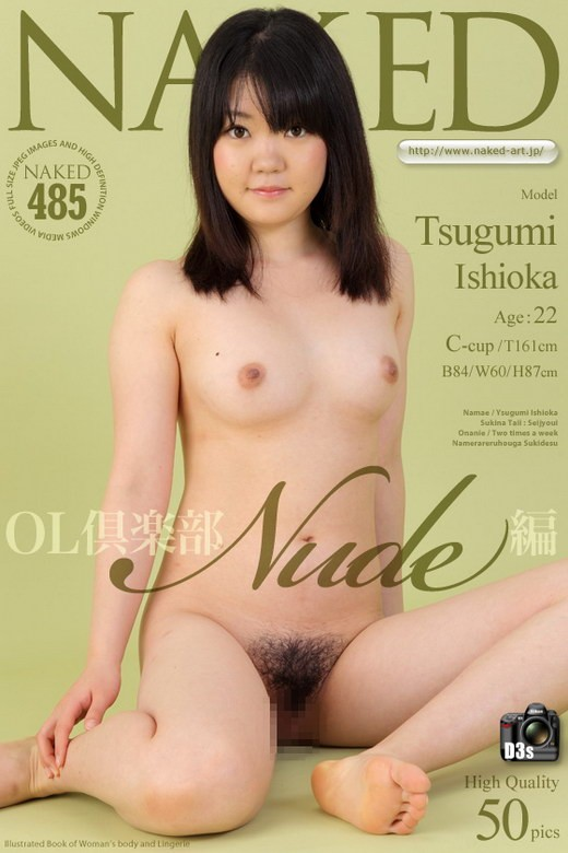 Tsugumi Ishioka - `Issue 485` - for NAKED-ART