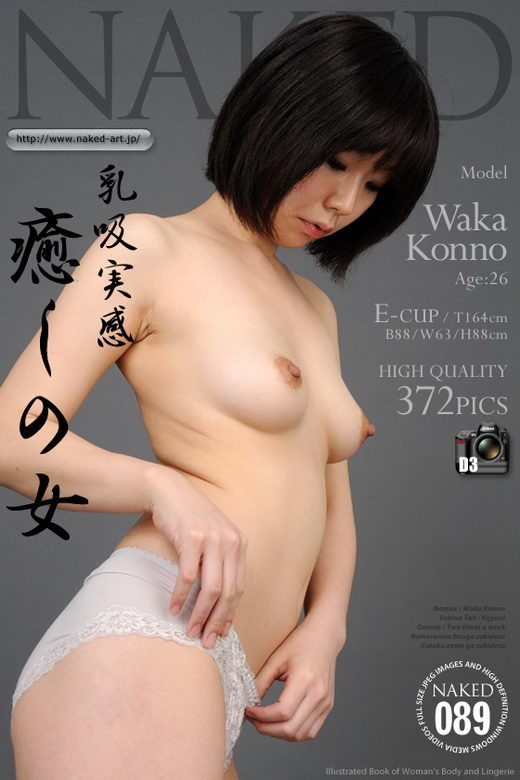 Waka Konno - `Issue 089` - for NAKED-ART