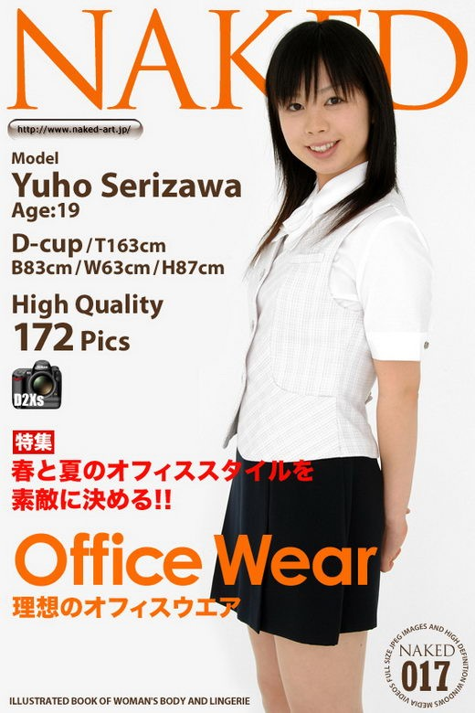 Yuho Serizawa - `Issue 017 - Office Wear` - for NAKED-ART