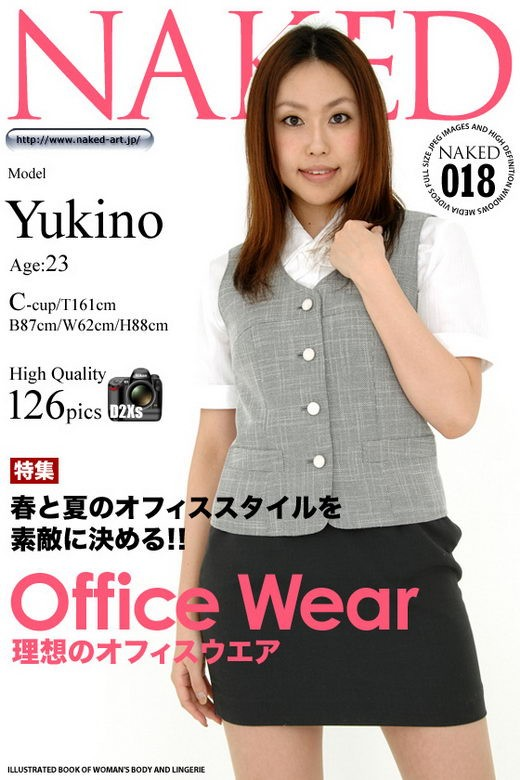 Yukino - `Issue 018 - Office Wear` - for NAKED-ART