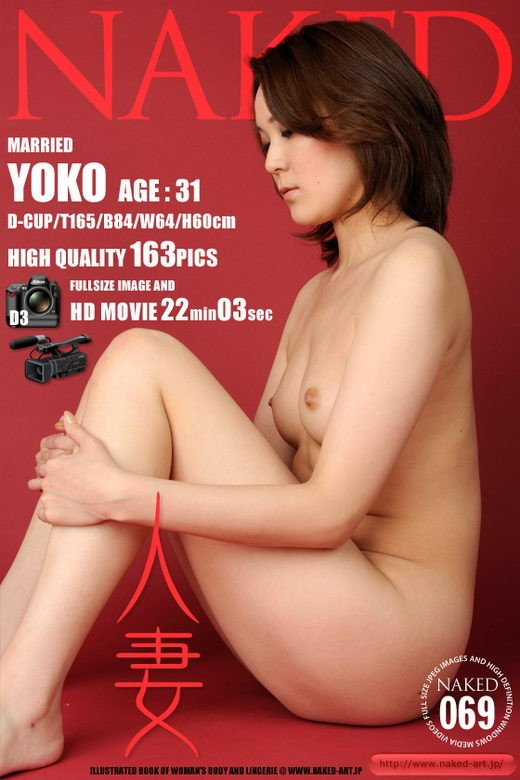 Yoko - `Issue 069` - for NAKED-ART