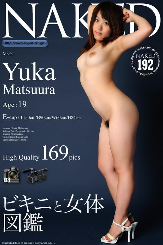 Yuka Matsuura - `Issue 192` - for NAKED-ART