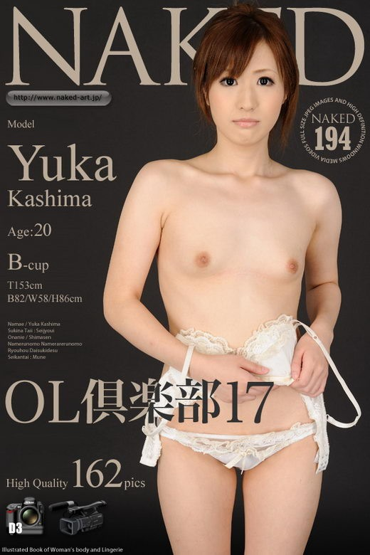 Yuka Kashima - `Issue 194` - for NAKED-ART