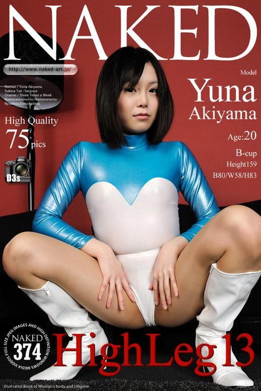 Yuna Akiyama - `Issue 374` - for NAKED-ART