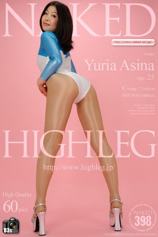 Yuria Asina - `Highleg` - for NAKED-ART