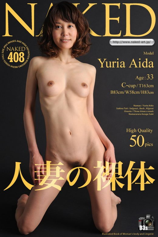 Yuria Aida - `Issue 408` - for NAKED-ART