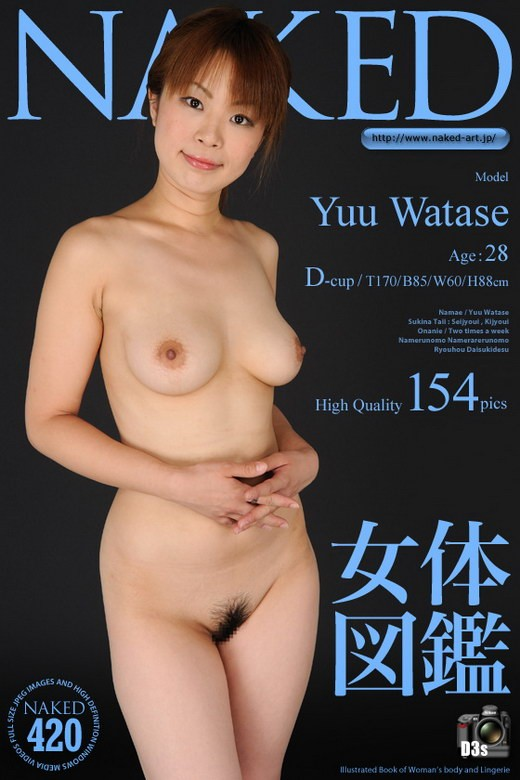 Yuu Watase - `Issue 420` - for NAKED-ART