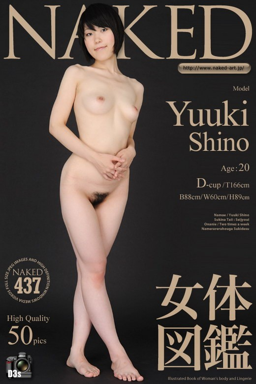 Yuuki Shino - `Issue 437` - for NAKED-ART