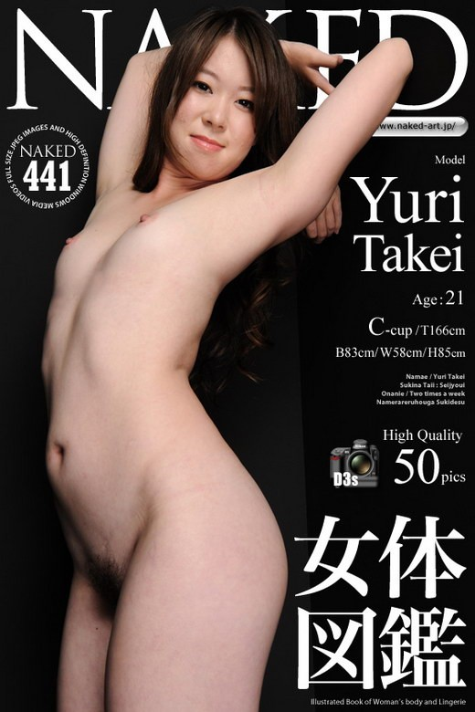 Yuri Takei - `Issue 441` - for NAKED-ART