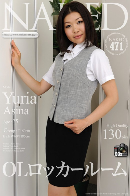 Yuria Asina - `Issue 471` - for NAKED-ART