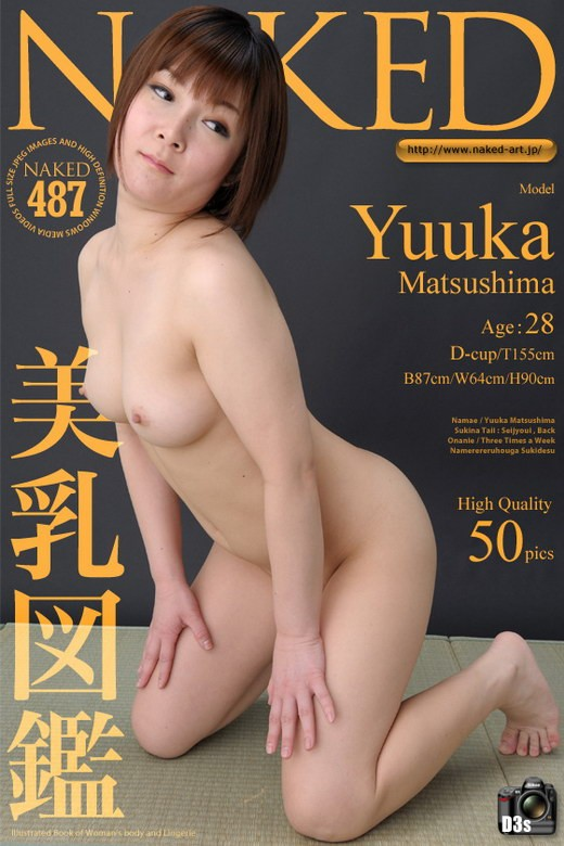 Yuuka Matsushima - `Issue 487` - for NAKED-ART