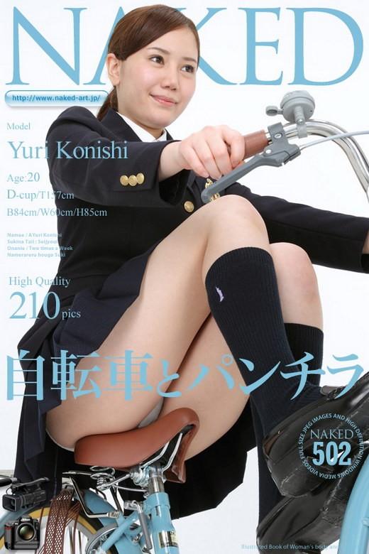 Yuri Konishi - `Issue 502` - for NAKED-ART