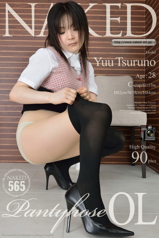 Yuu Tsuruno - `Issue 565` - for NAKED-ART