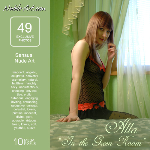 Alla - `In the Green Room` - for NUBILE-ART