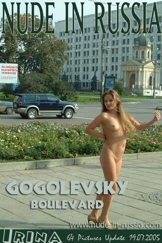 Irina - `Gogovevsky` - for NUDE-IN-RUSSIA