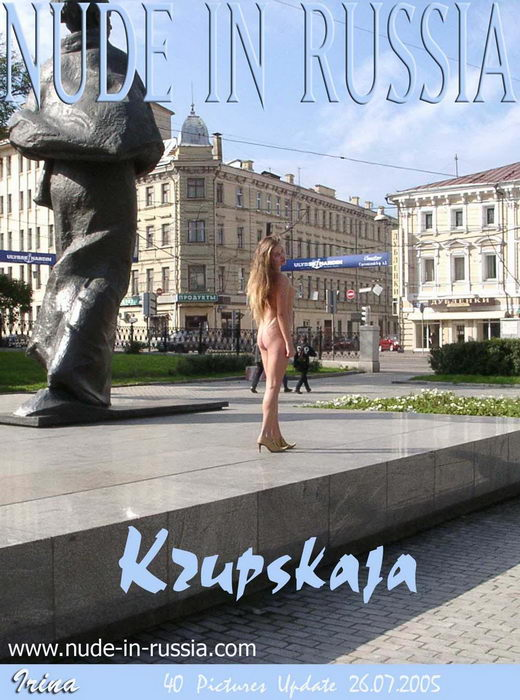 Irina - `Krupskaja` - for NUDE-IN-RUSSIA