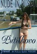 Putilkova
