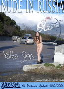Julia in Yalta Sign gallery from NUDE-IN-RUSSIA