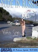 Yalta Sign