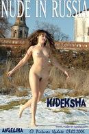 Kideksha