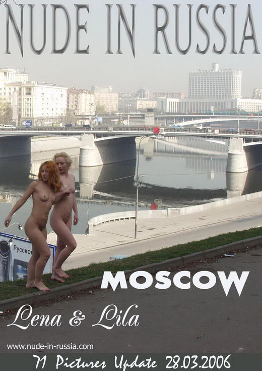 Lena & Lila - `Moscow` - for NUDE-IN-RUSSIA
