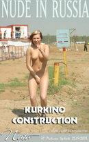 Kurkino Construction