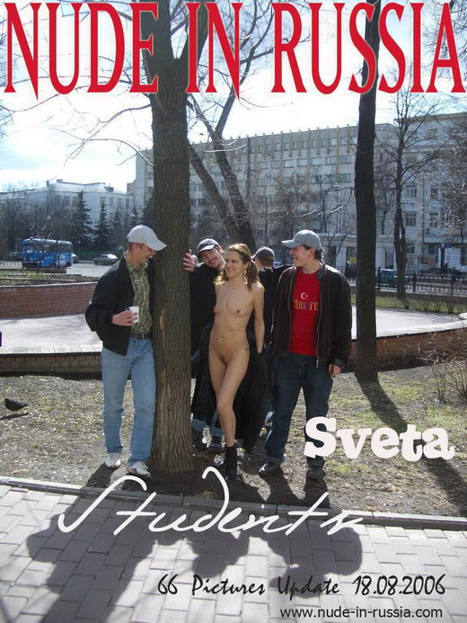 Sveta - `Students` - for NUDE-IN-RUSSIA