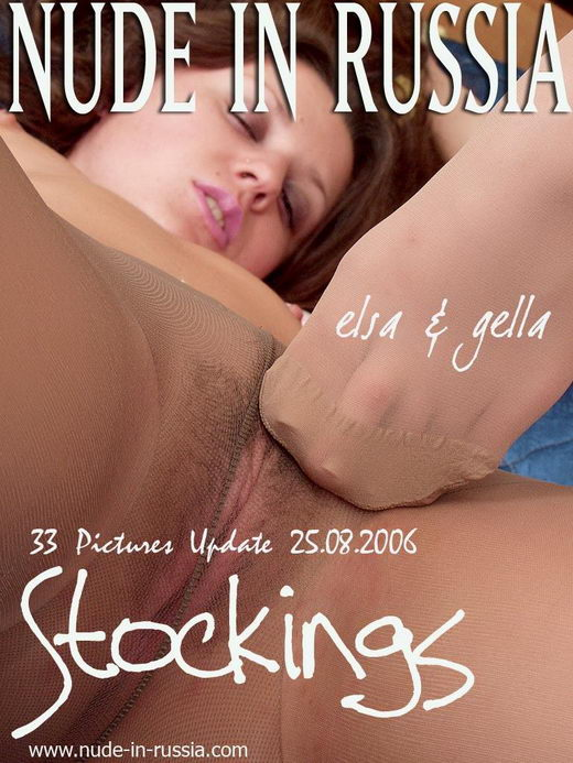 Elsa & Gella - `Stockings` - for NUDE-IN-RUSSIA