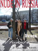 Sveta in Students gallery from NUDE-IN-RUSSIA